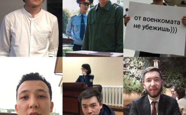 Власти Казахстана наказывают за гражданский активизм повестками в армию