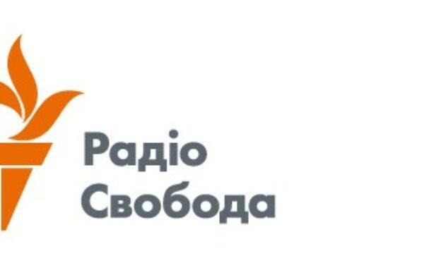 Радио Свобода: Комиссия в Нормандии поддержала предложение Фундации «Открытый Диалог» по принятию глобального Закона Магнитского