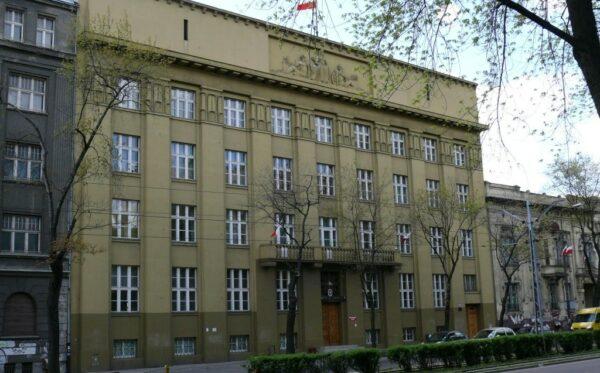 Ходатайство об отстранении от дела начальника Лодзинского таможенно-казначейского управления
