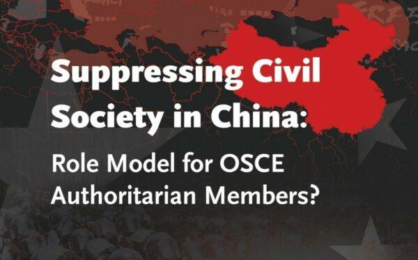 Фундация «Открытый Диалог» проведет два дополнительных мероприятия на Совещании ОБСЕ по вопросам человеческого измерения 2019