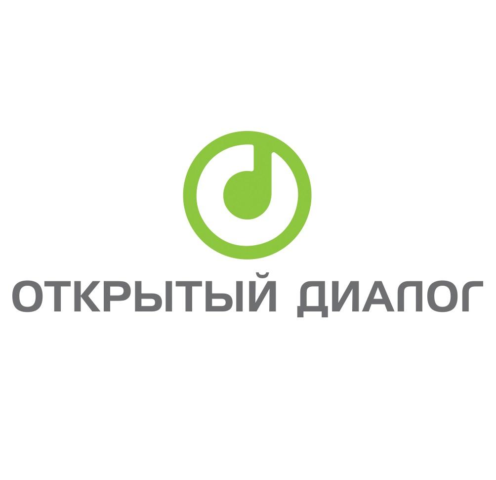 Кремлевские репрессии продолжаются. Письмо в поддержу активистки «Открытой России»