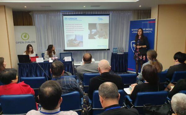 Защита политических беженцев и незаконные экстрадиции – дискуссия в Киеве