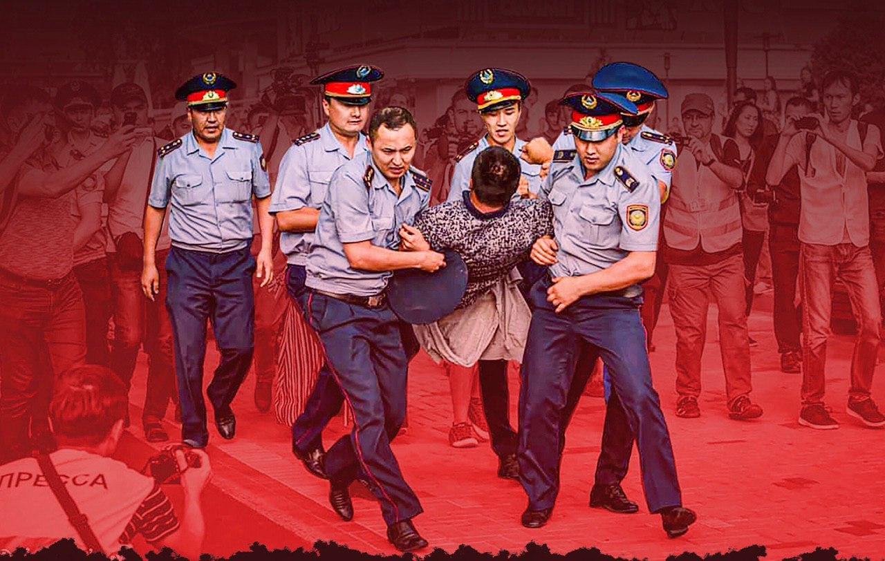 Слуги режима: санкционный список лиц, ответственных за нарушения прав человека в Казахстане