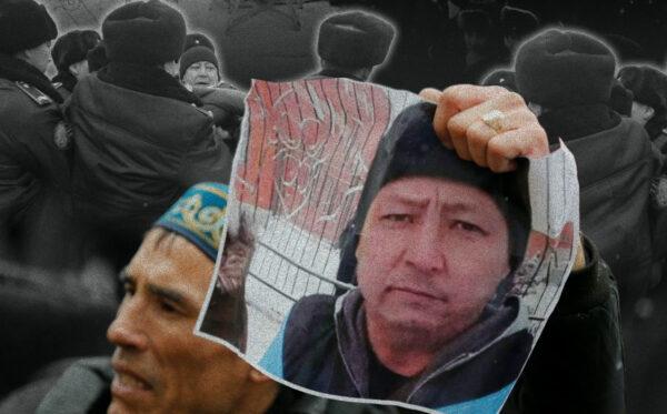 Политическое убийство в Казахстане