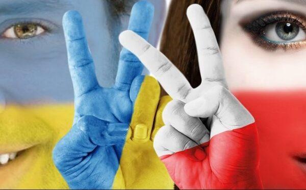 Польско-Украинские отношения