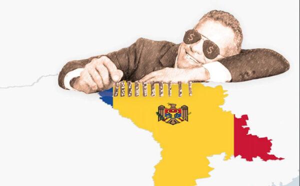 Политические преследования в Молдове