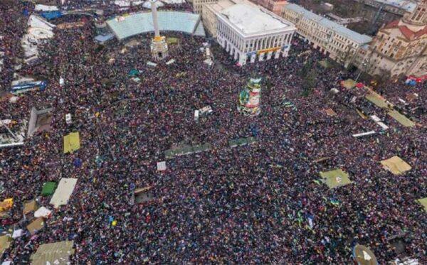 Поддержка Революции Достоинства (Майдан)