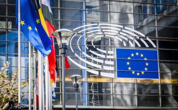 Казахстан: новая резолюция Европарламента призывает к введению санкций в отношении нарушителей прав человека