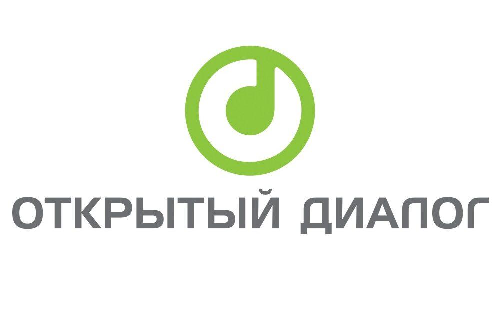 Обращение к послу Беларуси о давлении на Офис по правам людей с инвалидностью