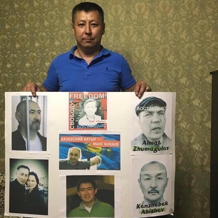 Активист Дулат Агадил был задержан в ходе освещения событий 9 июня. Фото: страница Дулат Агадил в Facebook