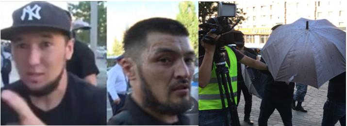 «Титушки» Азамат Шайкемелов (слева) и Жигер Абилов (справа). Они были среди тех, кто при помощи зонтов препятствовал журналистам вести съемку. Фото: принтскрин видеозаписи Радио Азаттык.