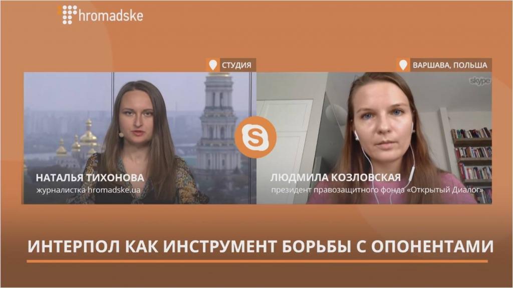 Source: ru.hromadske.ua