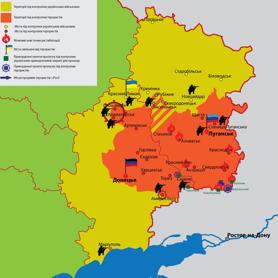 Расстановка сил в Донецкой и Луганской областях. Красным цветом обозначены территории, контролируемые террористами (по состоянию на 11.06)