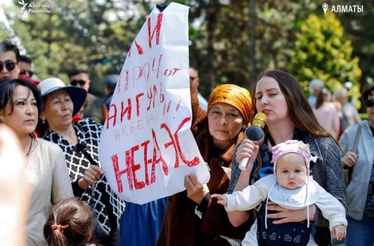 Жазира Демеуова, Гульзипа Джаукерова и Оксана Шевчук, которые были арестованы по